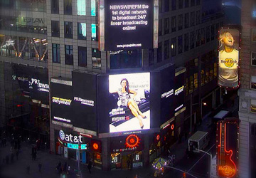 Our latest press release featured on PR Newswire with our campaign on Times Square in New York City.